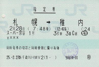 f:id:Himatsubushi2:20200510020648j:plain
