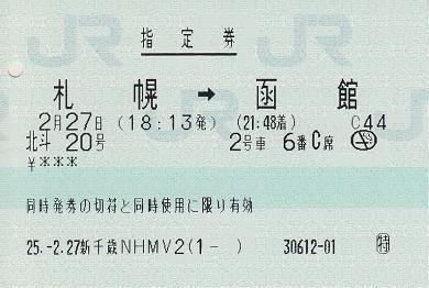f:id:Himatsubushi2:20200510021031j:plain