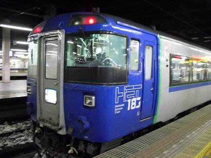 f:id:Himatsubushi2:20200510021059j:plain
