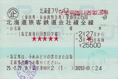 f:id:Himatsubushi2:20200510021318j:plain