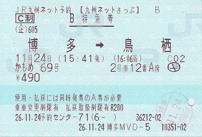 f:id:Himatsubushi2:20200510021517j:plain