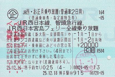 f:id:Himatsubushi2:20200516115932j:plain