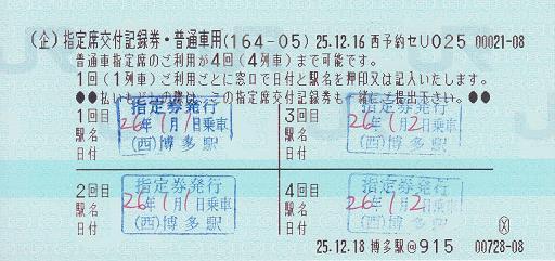 f:id:Himatsubushi2:20200516115955j:plain
