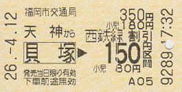 f:id:Himatsubushi2:20200516120107j:plain