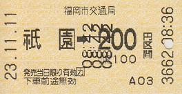 f:id:Himatsubushi2:20200516120155j:plain