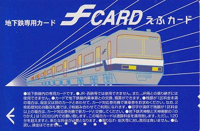f:id:Himatsubushi2:20200516120342j:plain