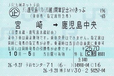 f:id:Himatsubushi2:20200516120458j:plain