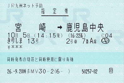 f:id:Himatsubushi2:20200516120529j:plain