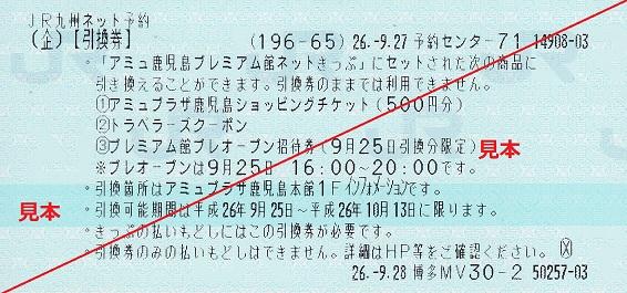 f:id:Himatsubushi2:20200516120552j:plain