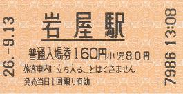f:id:Himatsubushi2:20200516120638j:plain