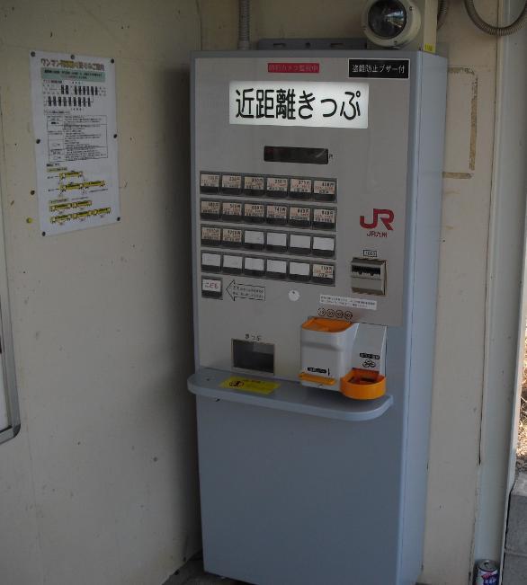 f:id:Himatsubushi2:20200516120731j:plain