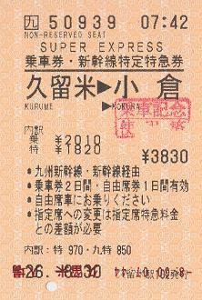 f:id:Himatsubushi2:20200516121017j:plain