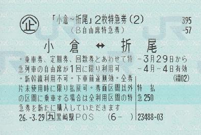 f:id:Himatsubushi2:20200516121320j:plain