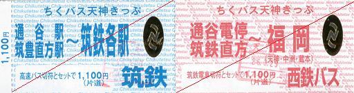f:id:Himatsubushi2:20200516121359j:plain
