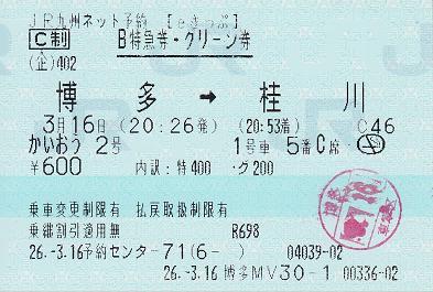 f:id:Himatsubushi2:20200516122453j:plain