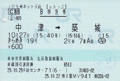 f:id:Himatsubushi2:20200516122612j:plain
