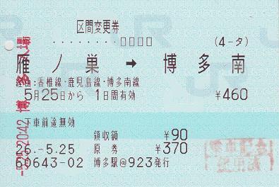 f:id:Himatsubushi2:20200516130701j:plain