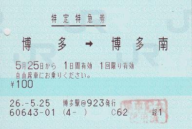 f:id:Himatsubushi2:20200516130718j:plain