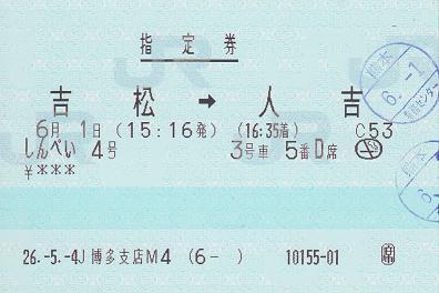 f:id:Himatsubushi2:20200516131343j:plain