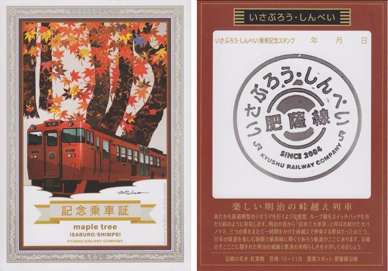 f:id:Himatsubushi2:20200516131402j:plain