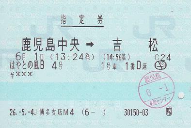 f:id:Himatsubushi2:20200516131520j:plain