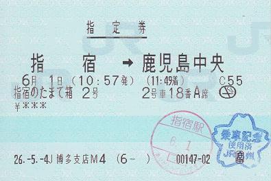 f:id:Himatsubushi2:20200516131753j:plain
