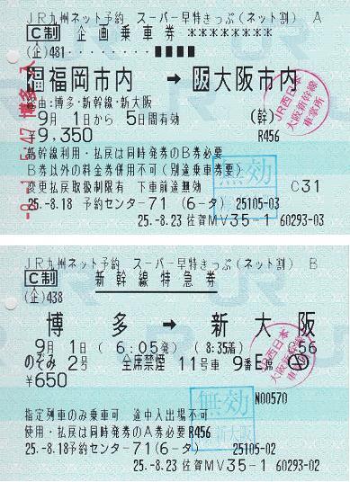 f:id:Himatsubushi2:20200516133932j:plain