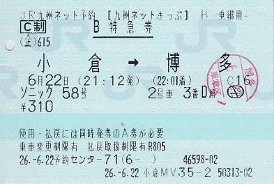 f:id:Himatsubushi2:20200516134732j:plain