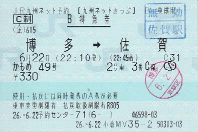 f:id:Himatsubushi2:20200516134748j:plain