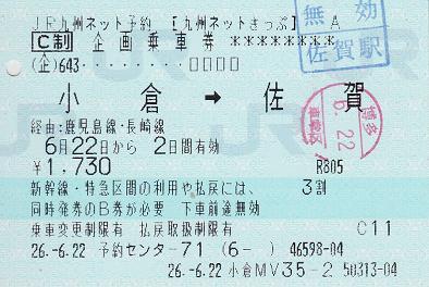 f:id:Himatsubushi2:20200516134804j:plain