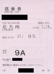 f:id:Himatsubushi2:20200516135650j:plain