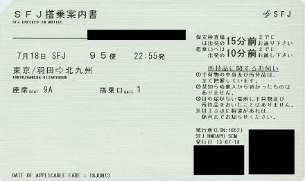 f:id:Himatsubushi2:20200516135703j:plain
