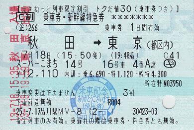 f:id:Himatsubushi2:20200516135824j:plain