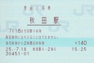 f:id:Himatsubushi2:20200516140004j:plain