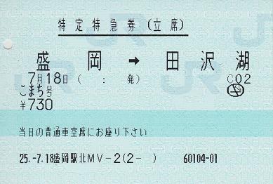 f:id:Himatsubushi2:20200516140426j:plain
