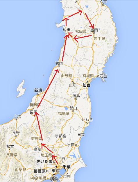 f:id:Himatsubushi2:20200516140941j:plain