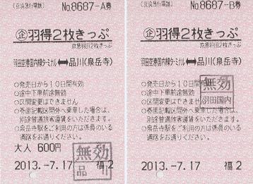 f:id:Himatsubushi2:20200516141613j:plain