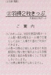 f:id:Himatsubushi2:20200516141632j:plain