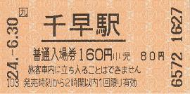 f:id:Himatsubushi2:20200516160545j:plain