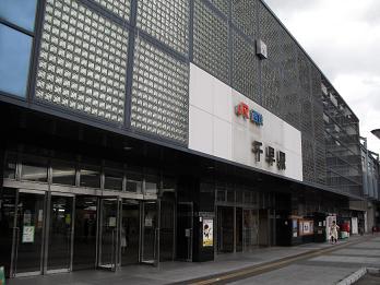 f:id:Himatsubushi2:20200516160602j:plain