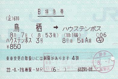 f:id:Himatsubushi2:20200516161207j:plain