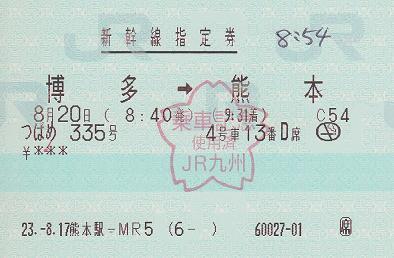 f:id:Himatsubushi2:20200516162844j:plain