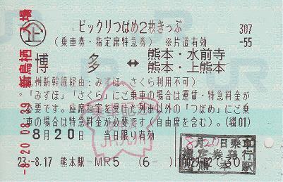 f:id:Himatsubushi2:20200516162901j:plain