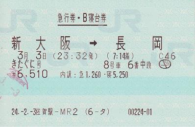 f:id:Himatsubushi2:20200516164035j:plain