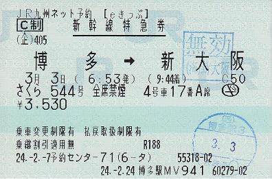 f:id:Himatsubushi2:20200516164159j:plain