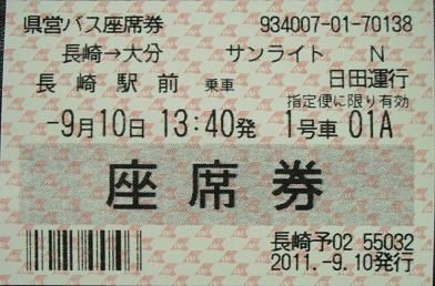 f:id:Himatsubushi2:20200516173924j:plain