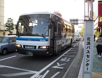 f:id:Himatsubushi2:20200516173939j:plain