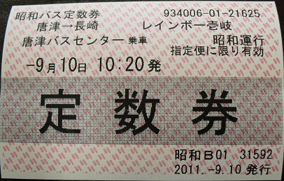 f:id:Himatsubushi2:20200516174030j:plain