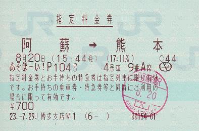 f:id:Himatsubushi2:20200516174139j:plain