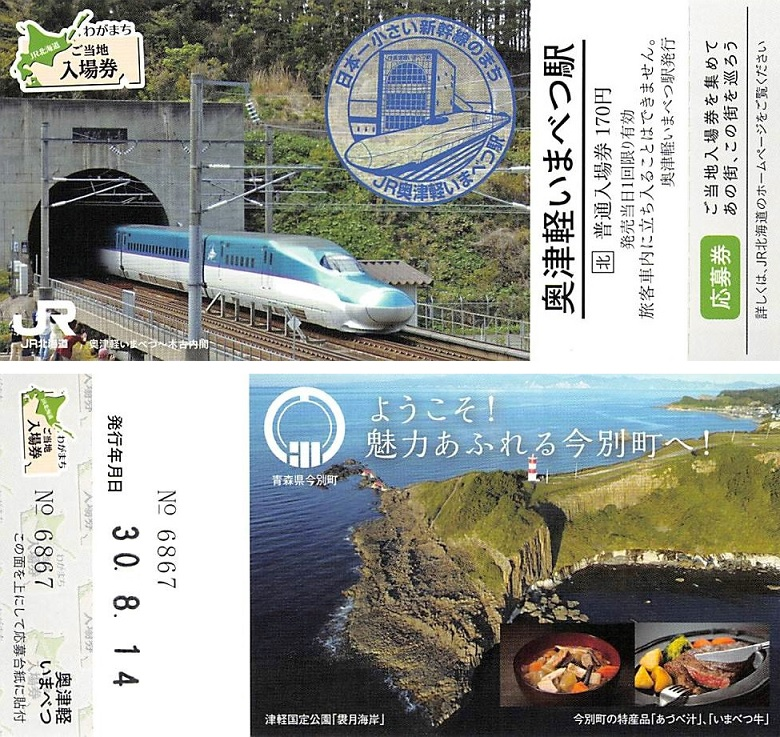 f:id:Himatsubushi2:20200522144247j:plain